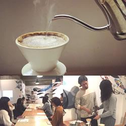 「SHIROUZU COFFEE」<br>自宅で本格的なコーヒーの楽しみ方講座